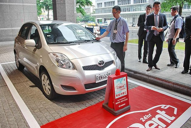 和運租車首創「iRent 24小時自助租車服務」。 記者趙惠群/攝影