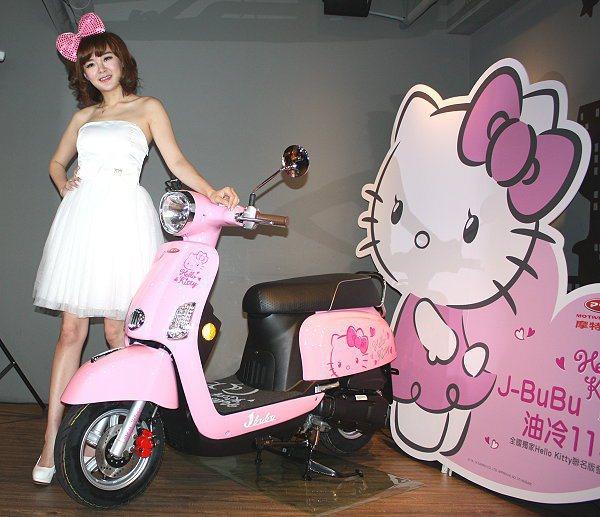 Hello Kitty J-BuBu特仕車限量1千台。 記者林和謙/攝影