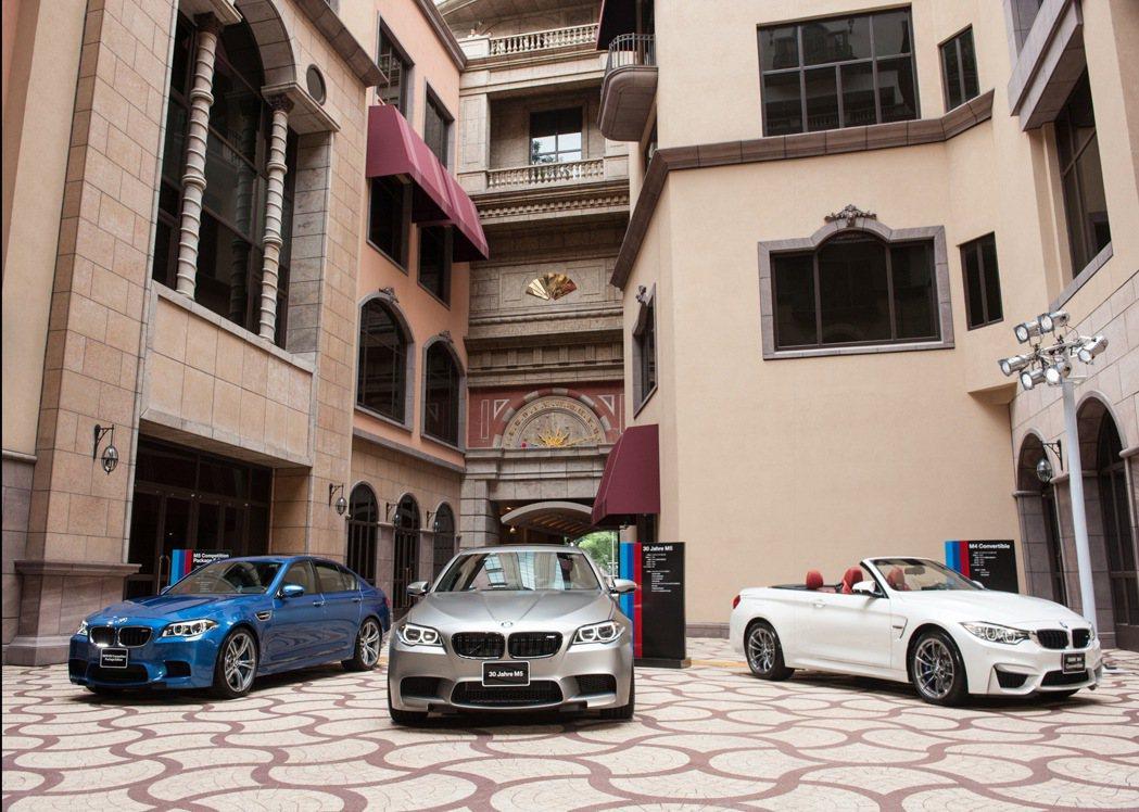 10月9日BMW總代理汎德公司安排了M5 30周年紀念版、M5 Competit...
