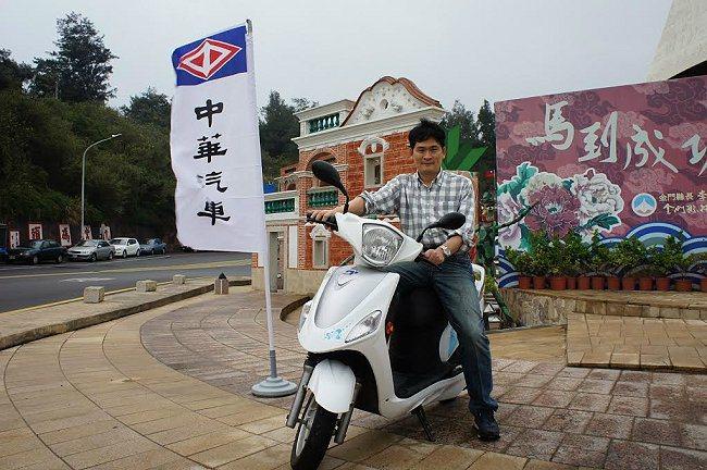 中華汽車電動二輪營銷部部長王理巍表示電動機車配合政府環保政策,讓民眾購車擁有大利...