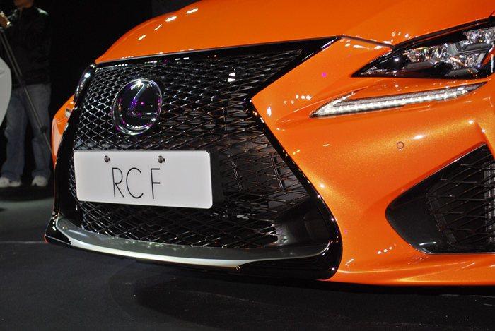 RC F強化空氣力學及性能的表現,保險桿經過重新設計。 記者趙惠群/攝影
