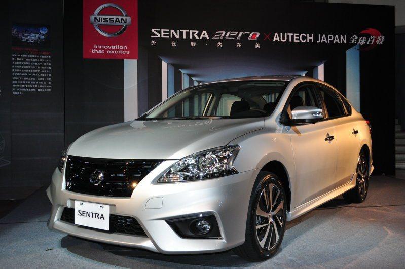 AUTECH JAPAN開發的Sentra Aero,強調就像是穿搭一件更合身剪...