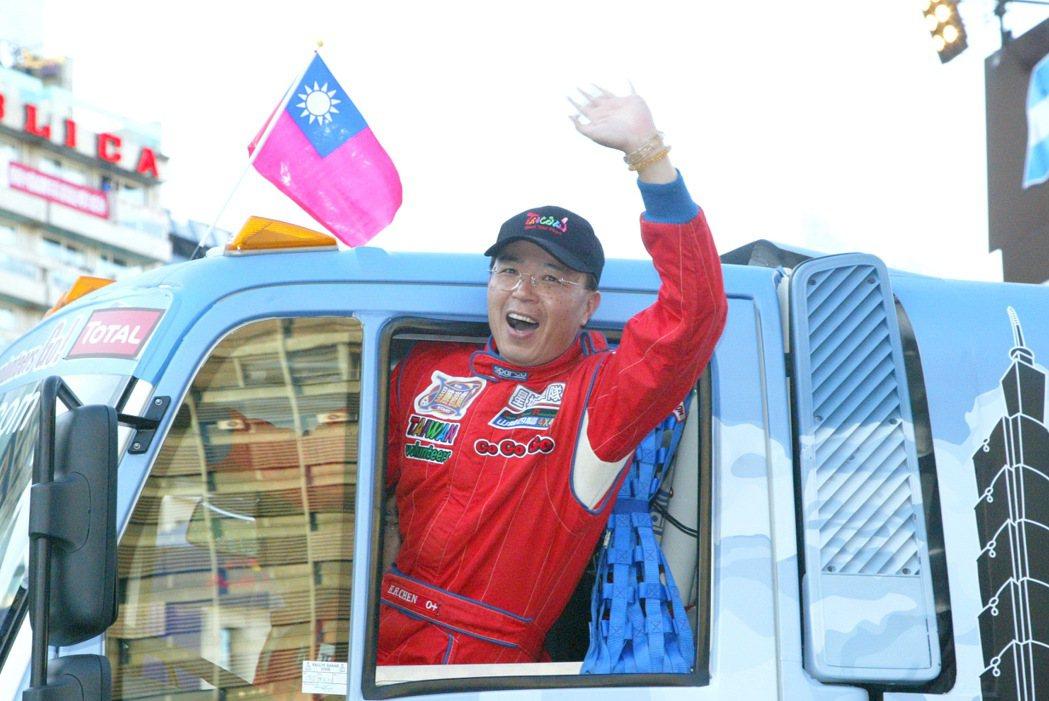 陳和皇曾拿過亞洲拉力賽九次分組冠軍。 陳和皇提供