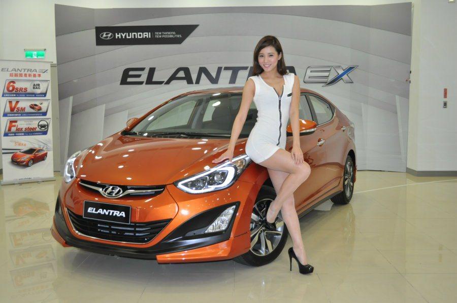 Elantra EX鋒芒悍動版特仕車型。