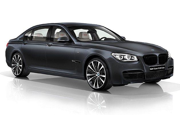 水箱護照鍍黑處理,特殊的細節。 BMW
