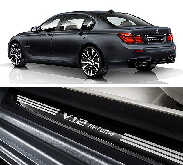 車尾與迎賓飾板。 BMW