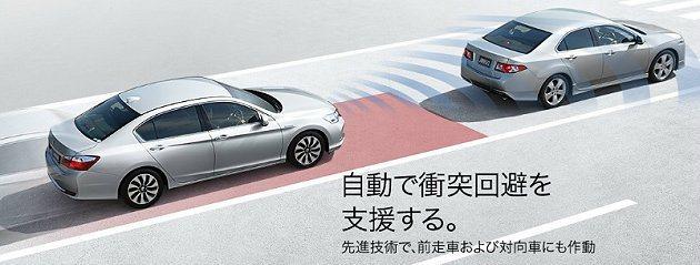 Accord Hybrid具預防追撞前車安全系統可供選配。 Honda