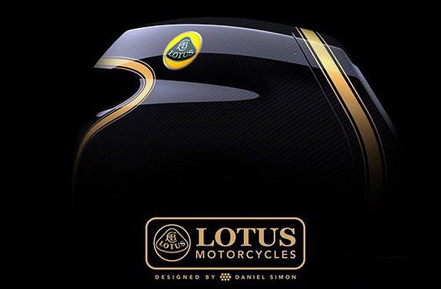 Lotus Motorcycles借牌成立。 Lotus Motorcycles