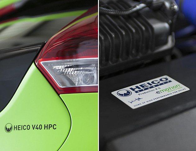 HPC識別,勿惹。 Volvo