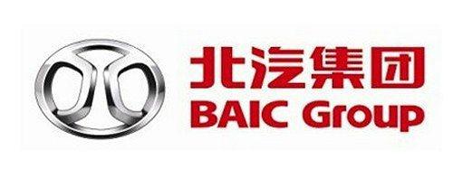 北汽打算收購三個歐洲品牌。 北京汽車