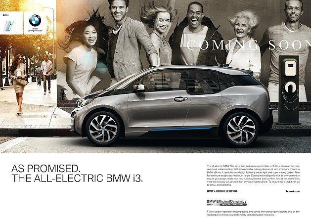 BMW i3已全球首發,在法蘭克福車展將是焦點之一。 BMW