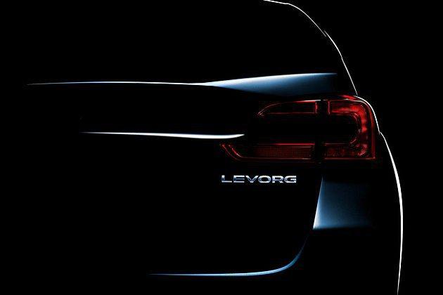 東京車展到來將可一窺Levorg運動旅行車的全貌。 Subaru提供