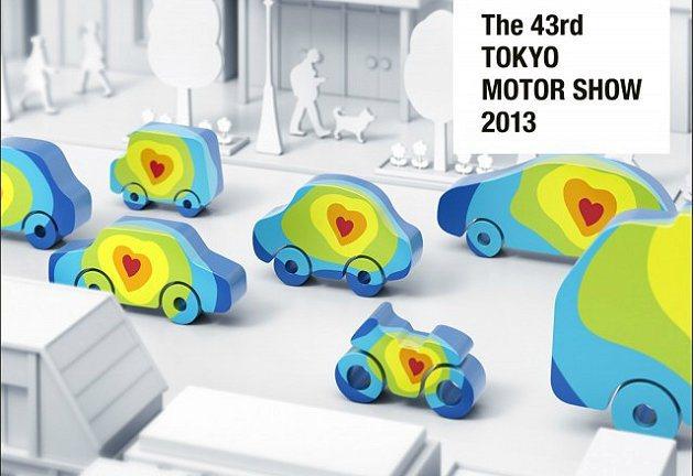 此次東京車展的主題是Compete!And shape a new future...