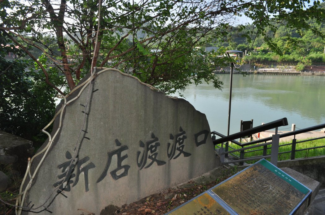 碧潭還保留早期的渡船文化。 記者許信文/攝影