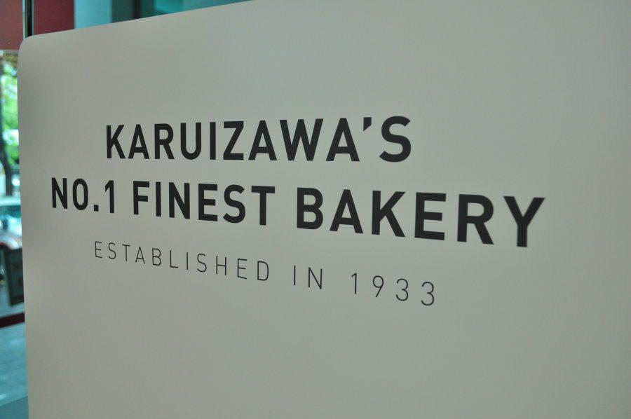 期待Asanoya來到台灣展店。 記者許信文/攝影