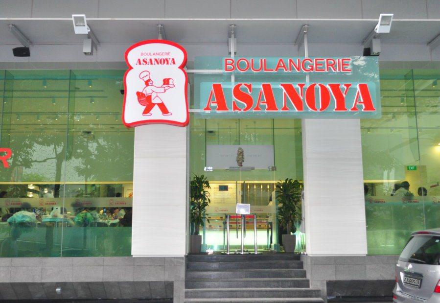 日本第一的Asanoya淺野屋麵包店首度跨海到新加坡開分店。 記者許信文/攝影