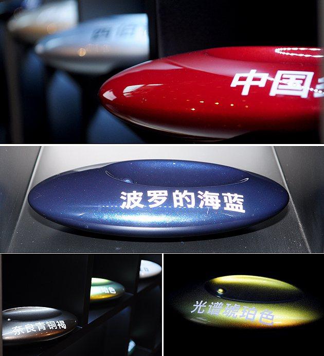 在試駕前的產品解說上,中國路虎展示了第四代Range Rover車色的選擇。包含相當特別的光譜琥珀色。 蔡志宇