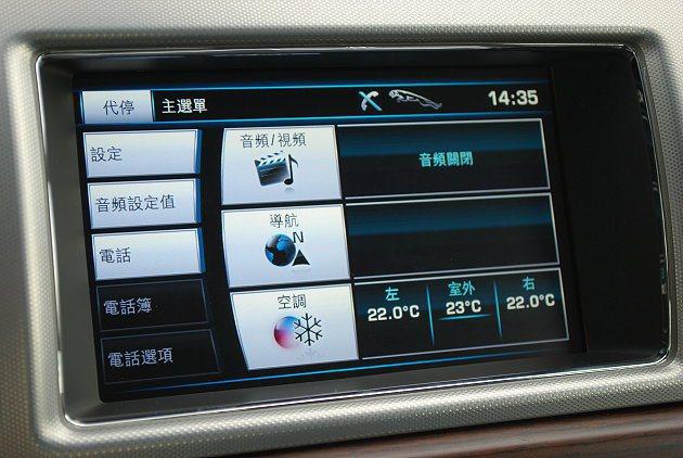 多媒體系統具中文化操控界面。 記者趙惠群/攝影
