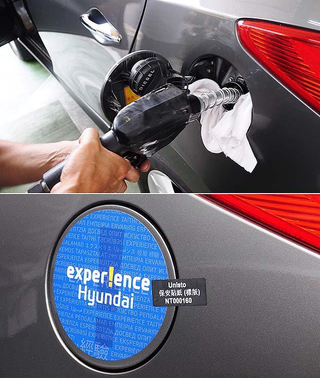 加完油後在油箱蓋要貼上封條。 蔡志宇