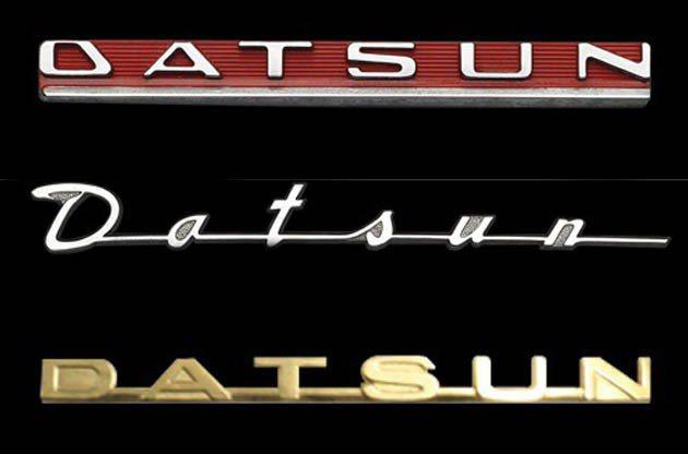 Datsun logo轉變,1951年至1963。 Nissan