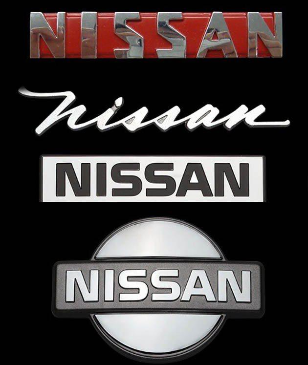 Nissan Logo轉變,1959到1988。 Nissan