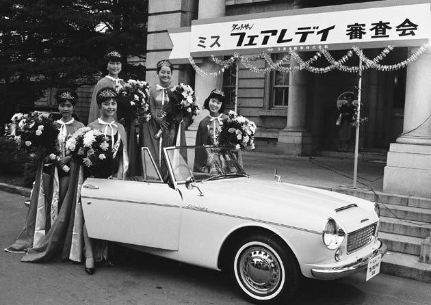 Fairlady在日本上市時還舉辦淑女選美為品造勢。 Nissan