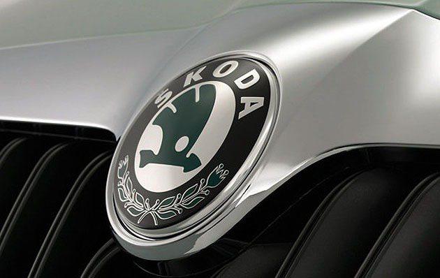 以綠色展翼為Logo的Skoda已有超過百年的歷史。 Skoda
