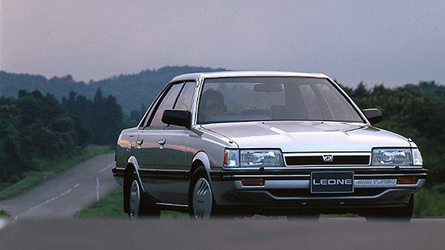 Leone為業界首度將四驅配置在一般轎跑車上。 Subaru