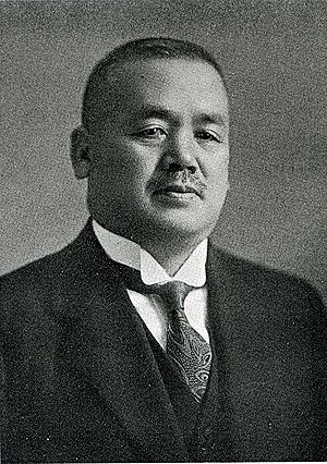 富士重工前身中師飛機公司創辦人中島知久平 Subaru