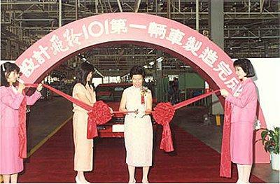 1986年裕隆自主開發的飛羚101下線典禮,由董事長吳舜文親自主持。 圖/Lux...