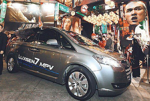 銷售不錯的Luxgen7 MPV,受邀擔任電影《艋舺》首映會禮賓車。 Luxge...