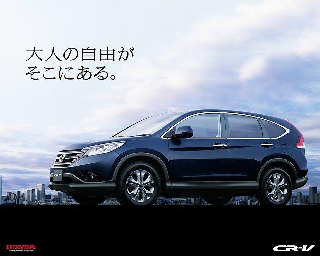 1995年上市的CR-V,為本田品牌經典。 Honda