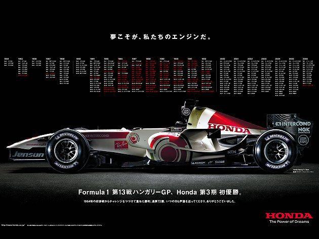 本田將以引擎供應商方式,和McLaren合作,2015年重返賽道。 Honda