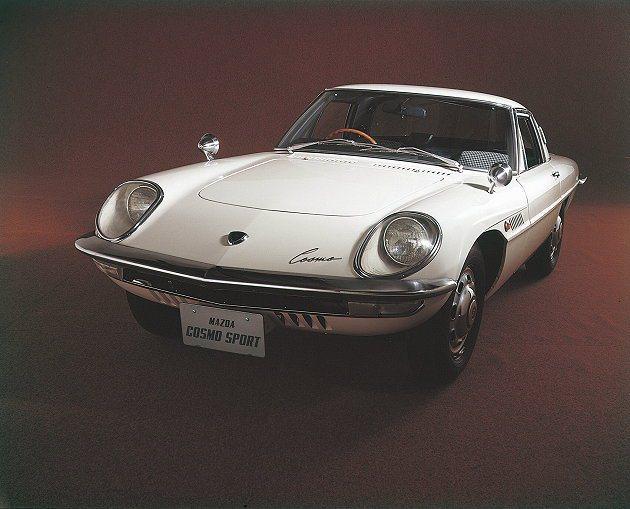 1967年生產的經典作品Mazda Cosmo Sport 110S。 Mazda