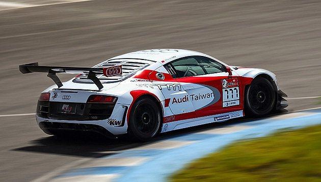 Audi Taiwan