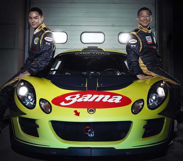 盧政義(右)與藝人阮經天聯手參加Speed Festival 2013的比賽。 Gama Lotus