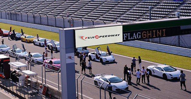 Lamborghini車主巡遊車隊在日本富士國際賽車場上演聲勢浩大的義大利車型秀。 Lamborghini提供