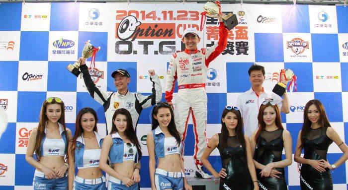 「2014 OTGP全國菁英賽」GT Challenge Open組別冠軍-Au...