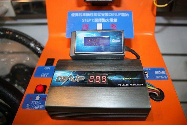 點火放大器可提升火星塞打火效率。 林和謙