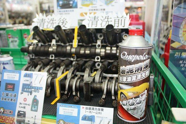 引擎油道清洗,主要是清潔油道孔、汽缸蓋、汽門彈簧等。 林和謙