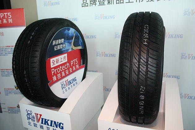 Viking北歐維京輪胎引進台灣,以親民價格及擁有優異品質為訴求。 記者林和謙/攝影