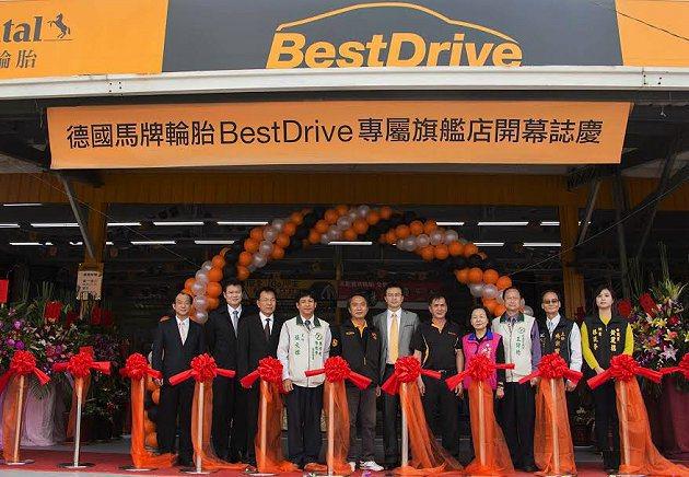 德國馬牌輪胎最新一家BestDrive專屬旗艦店-太聯輪胎公司,在台南市安南區全...
