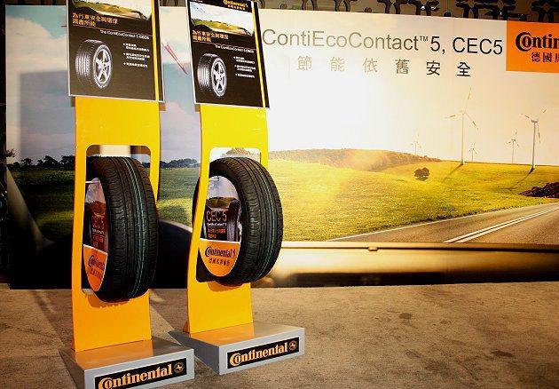 CEC5除了是部分高級進口車的新車原廠配胎外,也適用於如Toyota Corol...