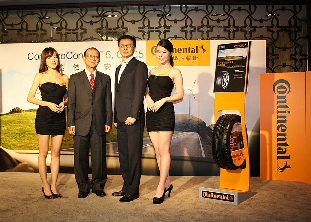 德國馬牌輪胎台灣分公司台灣開利耐特總經理盧明寬(左二)也出席CEC5發表。 記者...