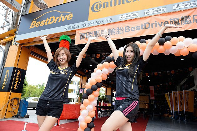 大慶輪胎在羅東市區盛大開幕。 德國馬牌輪胎提供