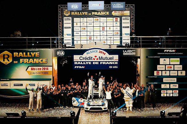 WRC世界拉力錦標賽今年度賽事的第十一個分站賽事—法國站於10月初在法國東部的Région Alsace激烈開跑。 MICHELIN提供
