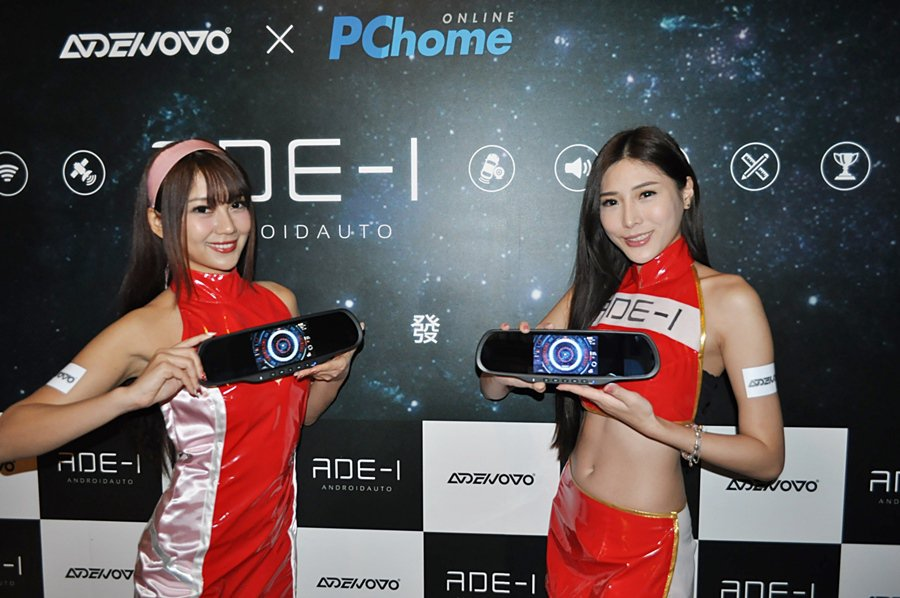 國內Adenovo諦諾科技開發功能更強,整合導航、Wifi與MP4播放等多種功能的新一代ADE-1行車紀錄器。 記者趙惠群/攝影
