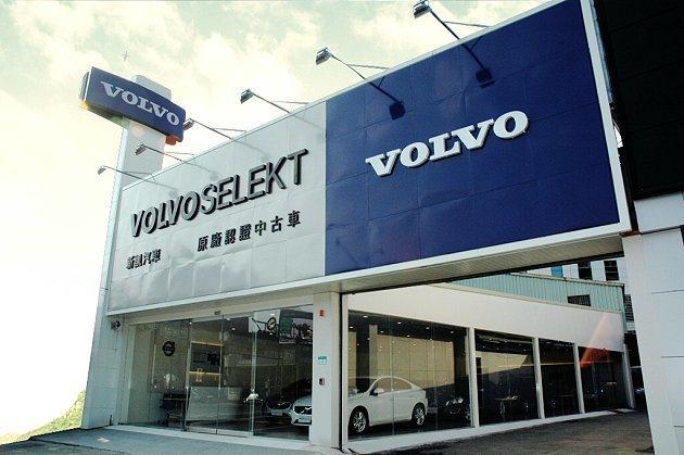 台北市Volvo內湖旗艦展示中心。 Volvo