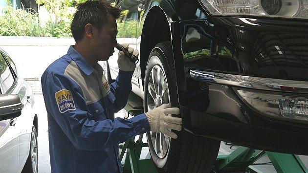 SAVE查定士檢測14項轉向、懸吊及剎車系統。 行將企業提供