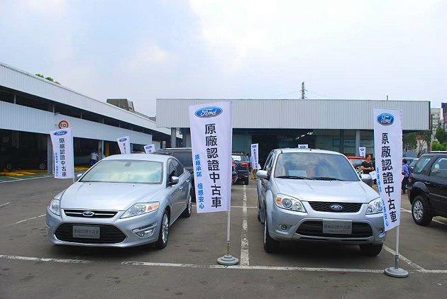 福特原廠認證中古車強調全車都經過原廠標準158項檢測並通過原廠履歷,也提供最高2...